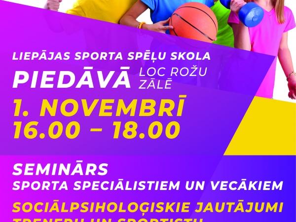 Bezmaksas seminārs - sociālpsiholoģiskie jautājumi treneru un sportistu saskarsmē